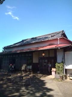 古民家農園