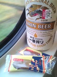 いぶりがっこと缶ビール