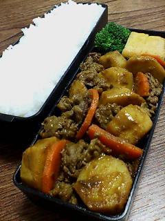牛肉と里芋のカレー炒め