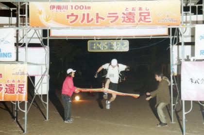 Inagawa001