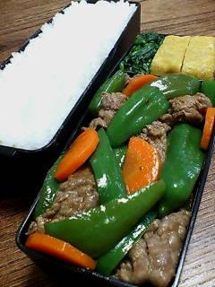 牛肉とピーマンのかんずり黒酢炒め