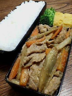 豚肉とゴボウの山椒味噌炒め