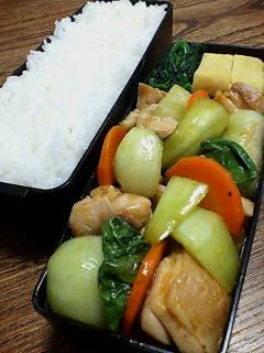 鶏肉と青梗菜のケチャップ黒酢炒め