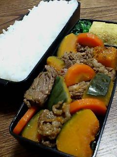 牛肉とカボチャの柚子胡椒煮