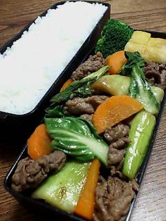 牛肉と青梗菜のバルサミコ七味炒め
