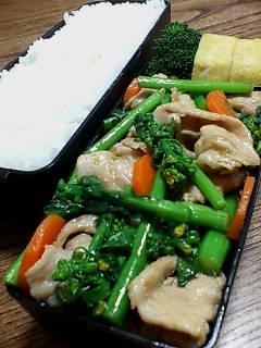 豚肉とアスパラ菜の柚子胡椒炒め