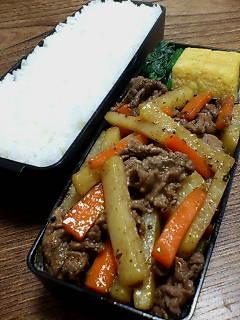 牛肉とジャガイモのオイスター黒酢炒め