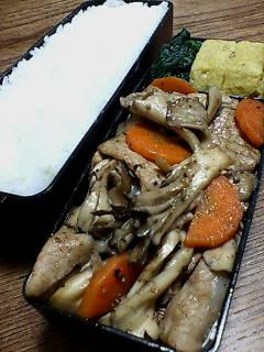 豚肉と舞茸のオイスターバルサミコ炒め
