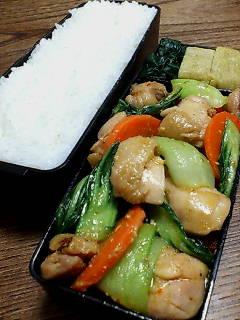 鶏肉と青梗菜の豆板醤味噌炒め