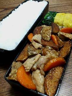 豚肉と揚げ新ジャガの柚子胡椒醤油