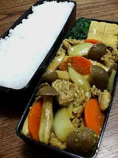豚肉とシメジのカレー味噌炒め
