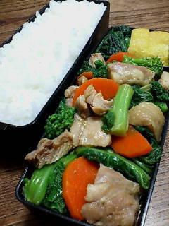 蒸し鶏と菜の花の柚子胡椒黒酢和え