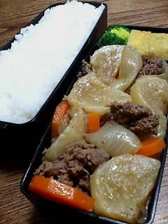 牛肉とカブの煮物