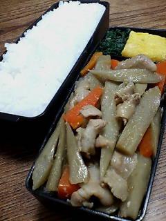 豚肉とゴボウの味噌煮