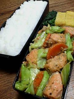キングサーモンとキャベツの味噌炒め