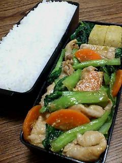豚肉と小松菜のコチュジャン味噌炒め