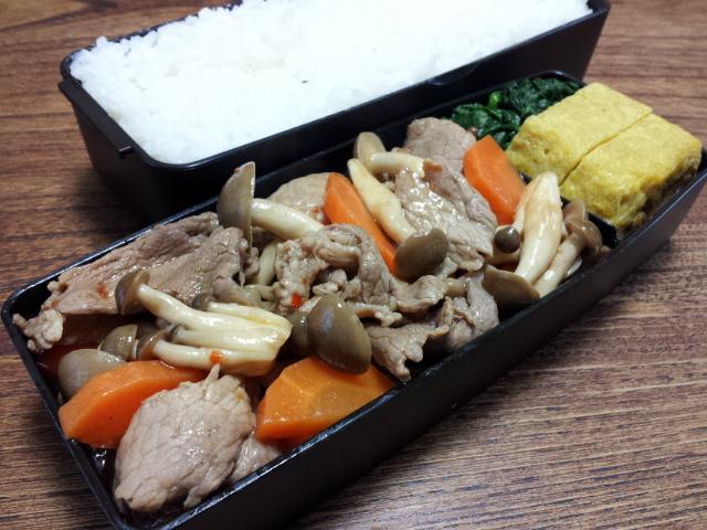 豚肉とシメジのケチャップバルサミコ炒め