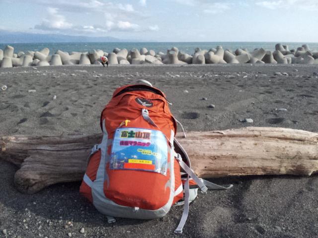 まもなく富士山頂往復マラニックスタート