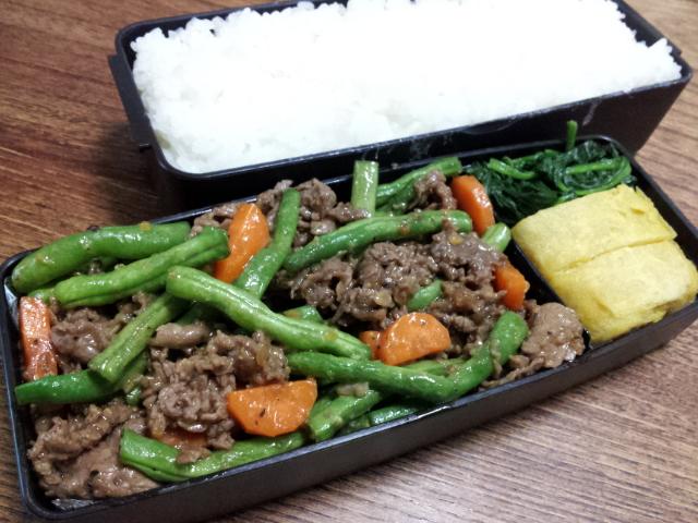 牛肉とインゲンの醤油麹炒め