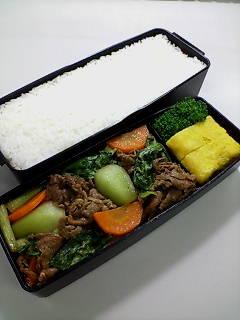 牛肉と青梗菜