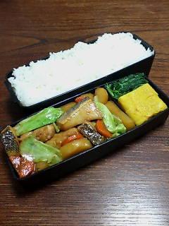 鱈と野菜のバター醤油炒め
