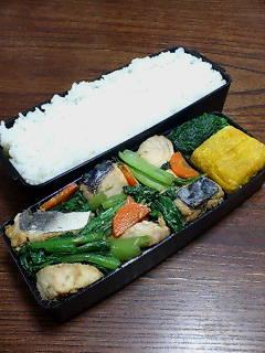 イナダと小松菜