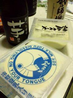 カリスマ豆腐