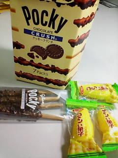 Pocky crushと謎の菓子