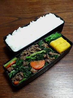 牛肉とかき菜