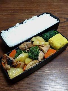 鶏肉と野菜の柚子胡椒醤油かけ