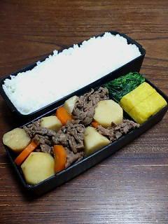 牛肉と里芋