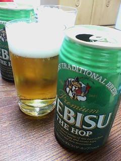 EBISU THE HOP