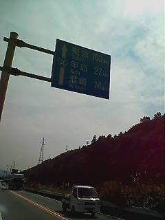 甲府まで27km