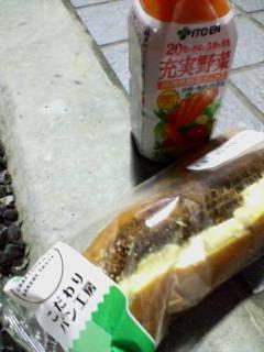 コロッケパンと充実野菜